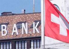 banca-svizzera-324