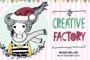 creative-factory-xmas-edition-001